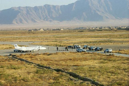 Runoff from surrounding mountains affect Bagram's runway