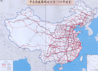 2008 network of medium-term and long-term rail network plans