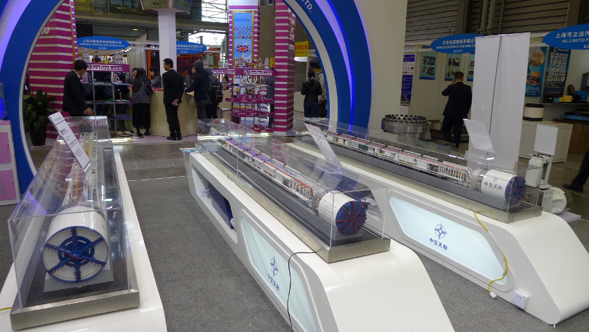 CCCC Tianhe brand TBMs on display at bauma CHINA